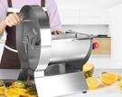 切片機 切菜機手動不銹鋼多功能蔬菜水果檸檬土豆果蔬切片機切肉片機