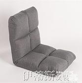 懶人沙發榻榻米床折疊靠背單人臥室小床上地上房間陽臺椅子 LX 伊蒂斯 交換禮物