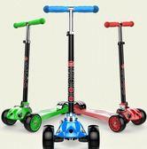 小夥伴三輪3-12歲車男女玩具不閃光踏板滑滑車LY762『愛尚生活館』