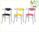 {{ 海中天時尚傢俱 }} C10  摩登時尚 餐椅系列 499-16  奇士餐椅/烤銀腳