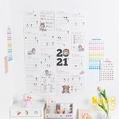 2021年掛歷家用掛墻式日歷單張掛式年歷打卡工作計劃表【輕奢時代】