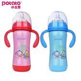 全館83折寶寶不銹鋼保溫奶瓶帶吸管粗手柄寬口徑防摔防脹氣嬰兒奶瓶