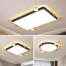 客廳吸頂燈金色簡約現代大氣燈飾網紅創意臥室房間led燈110V 樂活生活館