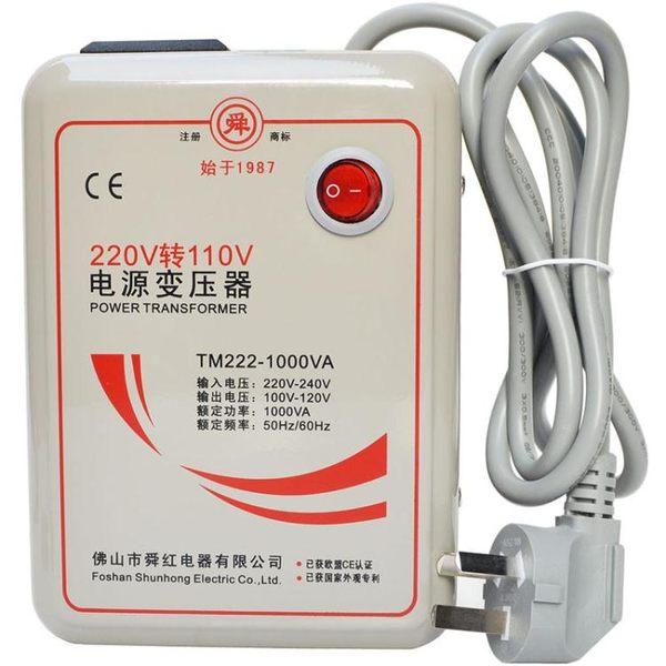 變壓器 舜紅1000W變壓器220V轉110V 110V轉220V 100V/120V電源電壓轉換器 果果輕時尚