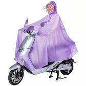 雨衣摩托車男女成人透明電動車加大雨披