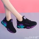氣墊鞋 運動鞋秋季中年女士氣墊跑步鞋40...