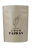【霧豆】 阿里山阿拉比卡 水洗中焙咖啡豆 500g
