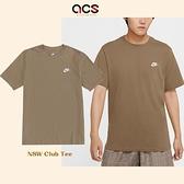 Nike 短袖 NSW Club Tee 男款 咖啡 基本款 刺繡 小Logo 經典款【ACS】 AR4999-258