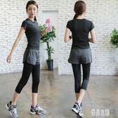 瑜伽服套裝 健身房運動套裝女七分褲速幹鍛煉晨跑步胖mm大碼顯瘦 LJ2320【優品良鋪】