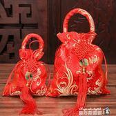 菲尋 結婚喜糖盒婚慶創意刺繡喜糖袋子伴手禮手提中國風織錦糖袋 魔方數碼館
