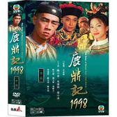 港劇 - 鹿鼎記 第二輯 DVD (26-45集)