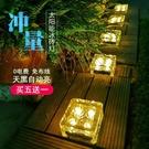 太陽能戶外庭院燈防水LED別墅花園草坪裝飾陽臺佈置家用地埋燈 【快速出貨】