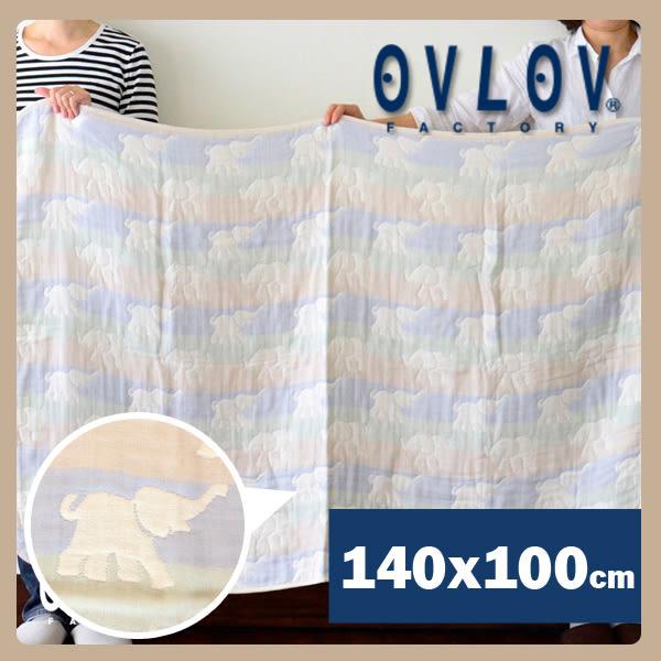日本製六層紗單人童被-大象(藍) OVLOV C-BKT-4023-BL-M