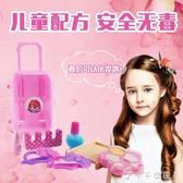兒童化妝品套裝拉桿箱美妝套裝女孩化妝品玩具小伶玩具收納盒玩具 千千女鞋