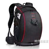 (一件免運)專業佳能尼康雙肩攝影背包戶外旅行單反相機雙肩包防水防盜大容量