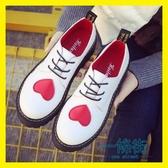 馬丁鞋春愛心系帶小白鞋女厚底英倫圓頭單鞋小皮鞋