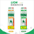 LION PETKISS[親親寵物牙膏,2種味道,40g]