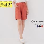 鬆緊褲--寬鬆垂墜感鬆緊褲頭棉麻素面直筒五分褲(黑.紅.藍L-4L)-R249眼圈熊中大尺碼