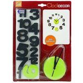 義大利HOME DÉCOR3D泡棉時鐘貼飾 蘋果綠C54803