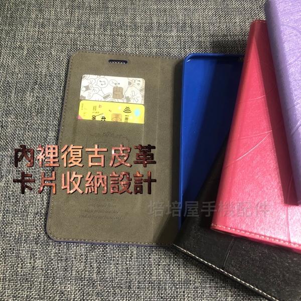 SONY Xperia 5 (J9210)/5 II (XQ-AS72)《銀河冰晶磨砂隱形扣無扣皮套》側掀翻蓋可立手機套保護殼書本套