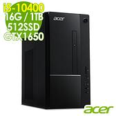 【現貨】ACER ATC-875 十代繪圖電腦 i5-10400/GTX1650 4G/16G/512SSD+1TB/W10/Aspire/家用電腦