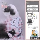 寵物貓咪狗洗澡巾可愛卡通浴巾吸水毛巾【創世紀生活館】