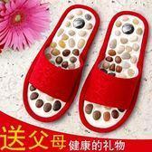按摩儀 母親節禮物實用送媽媽奶奶婆婆爸爸生日禮品老年人按摩鞋[