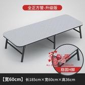 折疊床 板式單人家用成人午休床辦公室午睡床簡易硬板木板床T