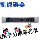 凱傑樂器 YAMAHA P7000s 專業功率擴大機