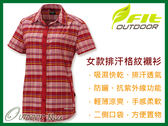 ╭OUTDOOR NICE╮維特FIT 女款手插袋舒適版格紋襯衫 IS2203 寶石紅 排汗襯衫 格紋襯衫 防曬襯衫