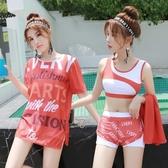 分體泳衣女運動三件套保守新款遮肚學生顯瘦韓國ins風泡溫泉 錢夫人
