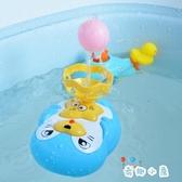 兒童可愛洗澡玩具噴水寶寶男女孩兒童戲水嬰兒澡盆噴水球【奇趣小屋】