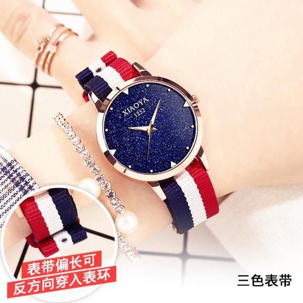 手錶 女士防水時尚潮流夜光石英女錶休閒學生韓版簡約大氣