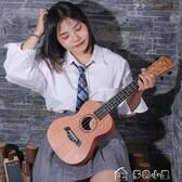 烏克麗麗幻想者單板尤克里里學生成人女男23寸26寸烏克麗麗兒童入門小吉他 多色小屋YXS