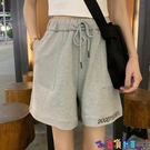 運動短褲 夏季新款褲子女潮韓版鬆緊高腰闊腿休閒顯瘦運動五分短褲 寶貝計畫 618狂歡