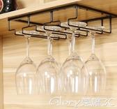 杯架紅酒杯架倒掛高腳杯架家用創意掛杯架歐式酒杯架懸掛酒柜杯架擺件LX榮耀 新品