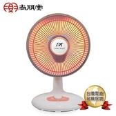 尚朋堂 碳素電暖器SH-6020R