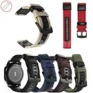 吉普錶帶 適用於三星S3手錶 尼龍腕帶 智能手錶22mm帆布尼龍錶帶