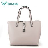 【BO DEREK】造型曲線飾扣防刮手提/斜背包-粉