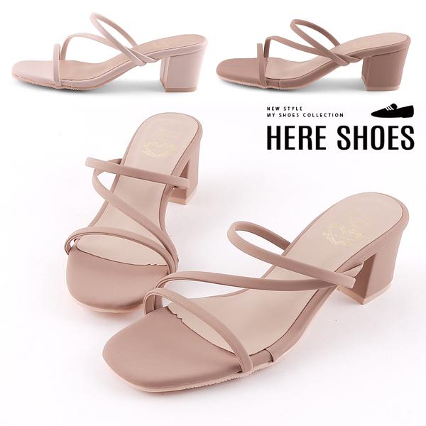 [Here Shoes]6cm中跟涼鞋 皮革細帶交叉 方頭粗跟涼拖鞋 MIT台灣製-KTG1888