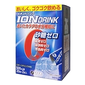 FINE Zero 礦物飲 22包/盒◆德瑞健康家◆