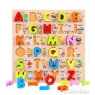 拼圖早教數字拼圖幼嬰兒童益智手抓字母拼圖板配對玩具積木制1-2-3歲 color shop