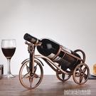 歐式簡約鐵藝紅酒架擺件家居裝飾品酒具葡萄酒架創意復古酒柜擺設 【優樂美】