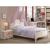 床架 床台 MK-631-1 貝妮斯3.5尺單人床(粉紅)(不含床墊) 【大眾家居舘】