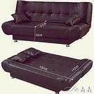 【水晶晶家具/傢俱首選】SB9164-2伊諾斯190cm咖啡色透氣皮坐臥兩用沙發床