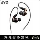 【海恩數位】JVC HA-FW10000 Wood系列Hi-Res耳機 10周年紀念版