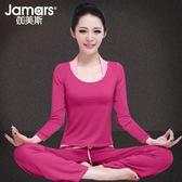 瑜伽服套裝女健身服女瑜珈服三件套 交換禮物