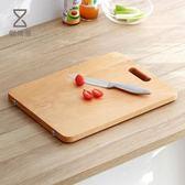 春季上新 懶角落 木質砧板切菜板廚房刀板家用實木案板搟面板水果砧板66318