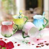陶瓷杯馬克杯歐式陶瓷咖啡杯套裝創意輕奢華玫瑰花茶杯早餐牛奶情人少女心杯子
