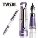 台灣三文堂 鋼筆 TWSBI 鑽石 580 AL R 紫 F